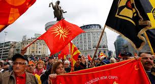 Macedonia name change